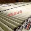 金旺盛生产供应钢厂替代布袋除尘滤筒 钢厂改造专用滤筒